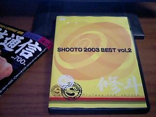 修斗DVD.jpg
