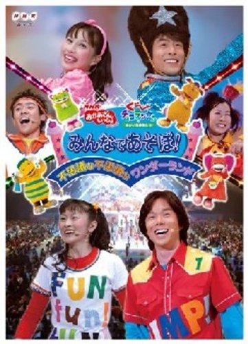 おかあさんと・・DVD.jpg