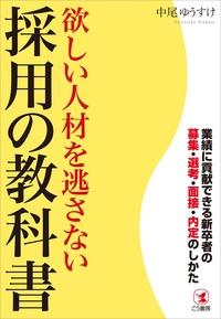 2010-11-17 01:20:13