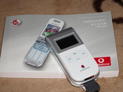 20070526keitai