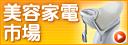 20080217_appliance-genretop_08_128x45.jpg