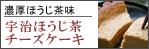 yahoohouji02.jpg