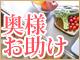 070830_okusama_8060b.jpg