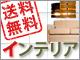 free_80x60.jpg