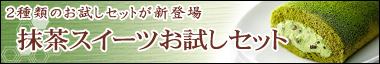 otamesi_banner_s.jpg