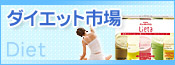ichiba_bnr01.jpg