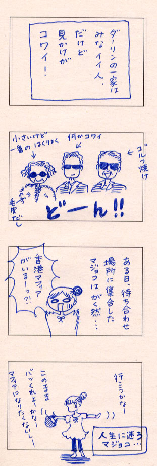 2007-04-28-1830-43.jpg
