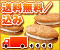 banner_syun03.jpg