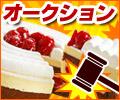 banner_syun08.jpg