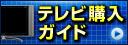 tv128x45.jpg