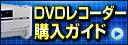 dvd128x45_1.jpg