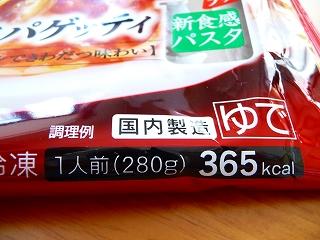 P1030730.jpg