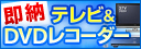 20071205_maido_128x45.jpg