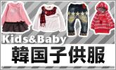 20101112_baby_korea_165x100.jpg