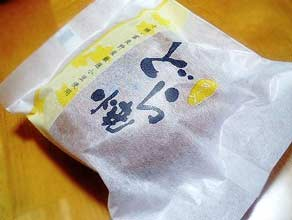 立田野 銀座 バタードラ焼き