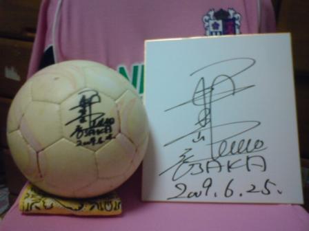 モリシのサイン☆