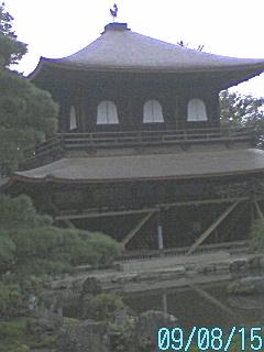修復中の銀閣寺