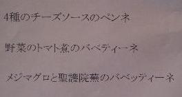 Lesson_AURUM01.JPG