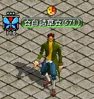 異常-ダークネスイリュージョン.PNG