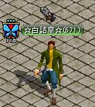 異常-武器破壊.png