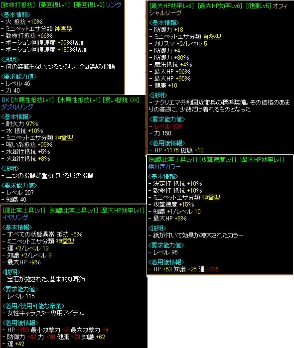 転生後最終日候補4.png