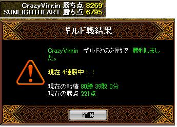 2月8日クレイジー戦.png