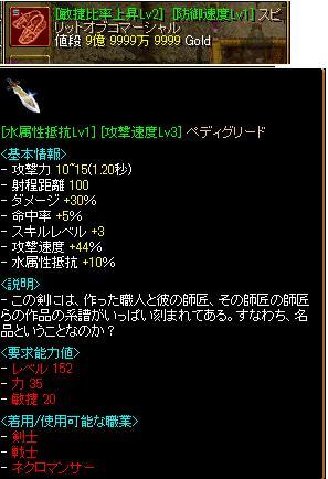 露天10.jpg