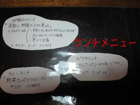 2009.8.29.11.43.jpg