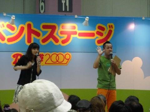 2009.9.21.11.16.jpg