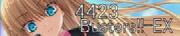 4423 Busters!!-EX.jpg