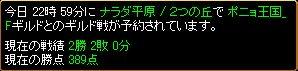 10月9日GV.JPG