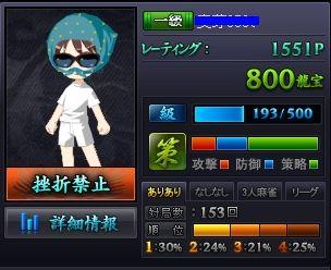 1級.JPG