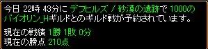 10月4日GV.JPG