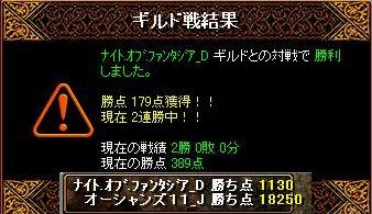 10月23結果.JPG