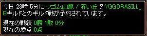 10月18日GV.JPG
