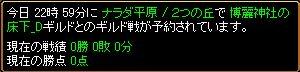 10月20日GV.JPG