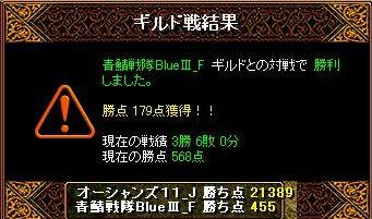 11月8日結果.JPG