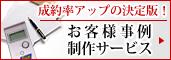 banner-mini.jpg