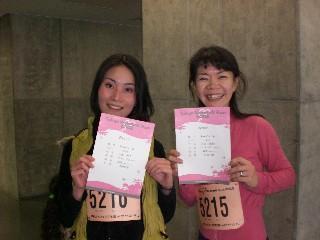 Tokyo womens's Run走りました証書