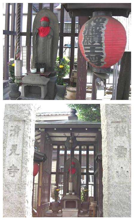 清見寺地蔵