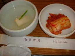 冷麺 キムチ