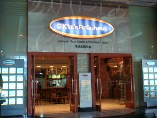 O'Kim's Brauhaus