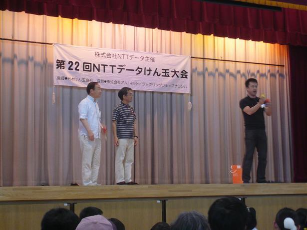 100516NTT大会22回記念賞品授与(団体戦22位のチームへ).JPG
