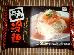 0724牛角冷麺.jpg