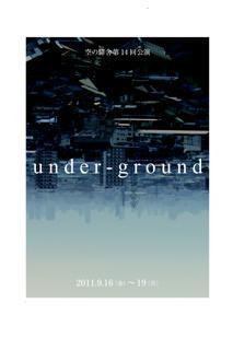under-ground.jpg
