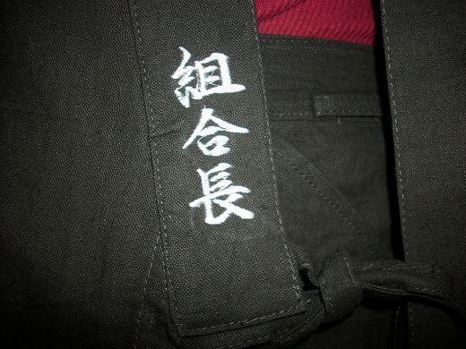 作務衣5.jpg