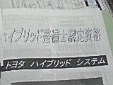 PA0_0632.JPG