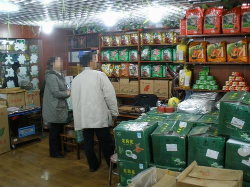 大連茶市場1.JPG