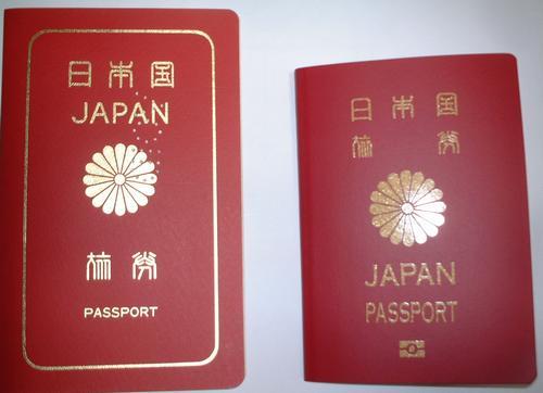 パスポート1.jpg