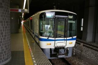 7020系